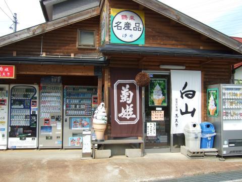 汐井酒店.jpg